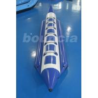 Wholesale Single Tube Inflatable Banana Boat / Flying Fish Boat For Lake Or Sea from china suppliers