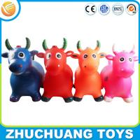 Wholesale phthalate free pvc music color painting bull cow riding toys for kids from china suppliers