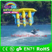 Wholesale QinDa Inflatable inflatable flying fish towable for adult as water game and water ride from china suppliers