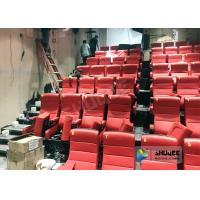 Wholesale Electric 4D Cinema Equipment With Energy Saving Smooth 4 Seats / Chair from china suppliers