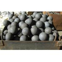 Wholesale Not Broken ZQ C45, 60Mn, B2, B3 material Forged steel Ball Dia 20 - 150mm from china suppliers