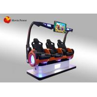 China 360 Degree Rotation 9D / 5D / 7D VR Cinema / Virtual Reality Arcade Game Machines on sale