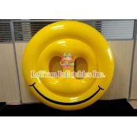 Wholesale Beautiful Smile Face Inflatable Pool Floats Customize Shapes And Logos from china suppliers