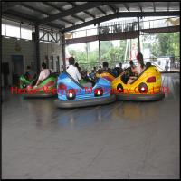 China 2 seats Ground Net hard flooring for bumper cars  sales cheapest on sale