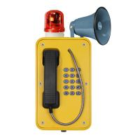 Wholesale Industrial Broadcast Telephone For Emergency , Weatherproof SOS Intercom With Horn from china suppliers