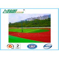 Wholesale Elastic Synthetical Outdoor Rubber Flooring Anti Slip Polyurethaning Floors from china suppliers