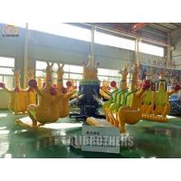 Wholesale Amusement Theme Park Machines Kangaroo Jumping Funfair Rides 1.9 M / S Speed from china suppliers