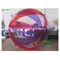 China Summer Inflatable Walk On Water Balls for Kids , Walking On Water Bubble Balll on sale