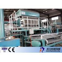 Wholesale Recycled Paper Egg Carton Making Machine For Industrial HR-4000 from china suppliers