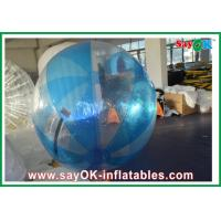 China Water Park Inflatable Water Walking Ball TPU / PVC Diameter 2.5m on sale