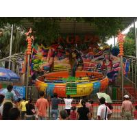 Wholesale Outdoor Playground Thrilling Rides For Medium Tagada Youth , 6.8m Height from china suppliers