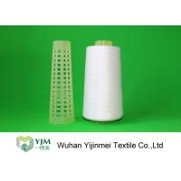 Wholesale 2/60S Plastic Cone Spun Type High Tenacity Polyester Yarn High Twist For Sewing from china suppliers