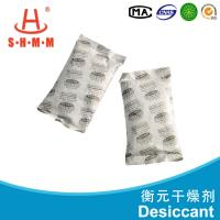 Wholesale Odorless Moisture Proof Mineral Desiccant 10g Non Woven Packing With Round Granular from china suppliers