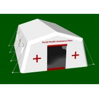 White 7.55X5.6m Custom Portable Inflatable Medical Event Tent For Emergency Shelter