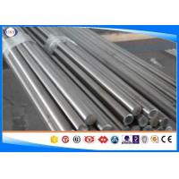 Wholesale AISI1045 / S45c Hot Rolled Steel Bar , Polished Carbon Steel Round Bar Size 10-320mm from china suppliers