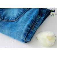 Wholesale Hot Water Soluble Fabric Softener Flakes Dyeing House Finishing Chemicals Softeners from china suppliers