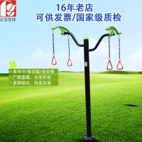 Wholesale Galvanized / Steel Outdoor Workout Equipment Tai Chi Hands Push Apparatus from china suppliers