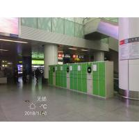 Wholesale Commercial Smart Locker System , Double Tier Plastic Gym Lockers from china suppliers
