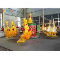 Wholesale Kangaroo Jump Ride 16 Seats 7.5×7.5 M Equipment Covering For Shopping Malls from china suppliers