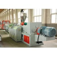 Quality Spiral Steel Wire Reinforced PVC Pipe Extrusion Machine One Stop Service for sale