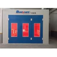 Wholesale Car Paint Spray Booth Centrifugal Fan Infrared Heating Separate Control from china suppliers