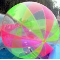 Buy cheap water ball zorb ball from wholesalers