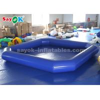 Buy cheap Blue 5*5m PVC Inflatable Water Pool / /Inflatable Swimming Pool for Sale from wholesalers