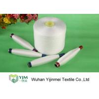 Wholesale Undyed 40s/2 100 Polyester Spun Yarn High Tenacity from china suppliers