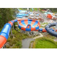 Wholesale Space Bowl Spiral Fiberglass Water Slide for Amusement Park from china suppliers