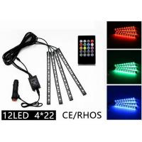 Wholesale Rhythm Remote Control LED Strip Lights Multicolor 12 LED CE ROHS Approved from china suppliers