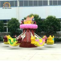 Wholesale Cartoon Design Self Control Plane Ride Bear Shape CE / ISO Approved from china suppliers