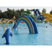 Buy cheap Rainbow Shaped Outdoor Playing Water Playground Equipment For Children / Adults from wholesalers