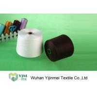 Wholesale High Tenacity Polyester TFO Yarn , Raw White Polyester Sewing Thread from china suppliers