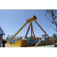 Wholesale Amazing Safety Amusement Parks Rides Sky Flyer Giant Frisbee 30 Persons from china suppliers