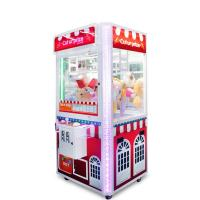 China Stable Power Toy Unique Vending Machines Get Prize By Cutting The Rope on sale
