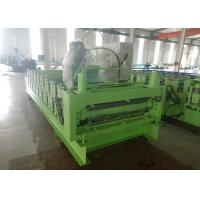 Buy cheap Automatic Hydraulic cutting Roof And Wall Panel Steel Sheet Roll Forming Machine from wholesalers