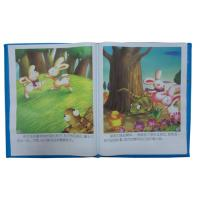 Wholesale Children PVC bath book from china suppliers