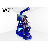 Wholesale Awesome Virtual Reality Motion Riding Machine / Vr Horse Racing Simulator from china suppliers