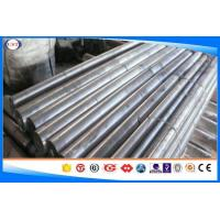 Wholesale DIN 1.6580 34CrNiMo6 Hot Rolled Steel Bar , High Tensile Alloy Round Bar Size 10-350mm from china suppliers