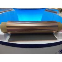 Wholesale 250mm Width ED Copper Foil, High Purity Double Light Thin Sheets Of Copper from china suppliers