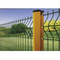 China 50 X 200 MM PVC Coated V Type Welded Wire Mesh Fence for Security and Gardening on sale