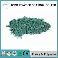 Wholesale Smooth Skin Semi Gloss Powder Coat, RAL 1012 Pearl Powder Paint For Cars from china suppliers