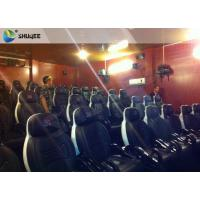 Wholesale Integrating Simulating Luxury Cabin Box 5D Cinema System With Fiber Glass Material from china suppliers