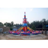 Wholesale Self-Controlling Airplane Thrill Rides For Amusement Parks from china suppliers