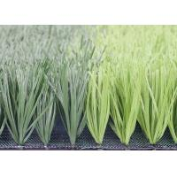 Wholesale 3 / 4'' Anti - slip Futsal Outdoor Fake Grass With Great Abrasive Resistance from china suppliers