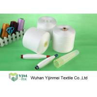 Quality Smooth Plastic Tube Good Evenness Easily Polyester Spun Yarn for Sewing Thread for sale