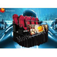 Wholesale 2.25KW Simulator amusement shooting games machine 8/9/12 seater from china suppliers
