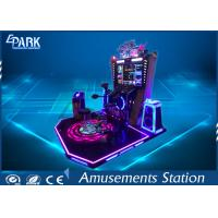 Wholesale Jazz Drum Music Entertainment Game Arcade Dance Machine For Auto Show from china suppliers