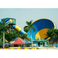 Wholesale Big Holiday Resort Tornado Water Slide Amusement Water Park Equipments from china suppliers