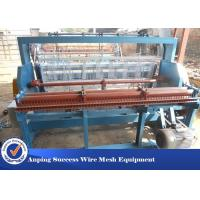 China Woven Technique Wire Mesh Crimping Machine Adjustable Width 2 - 20mm Mesh on sale